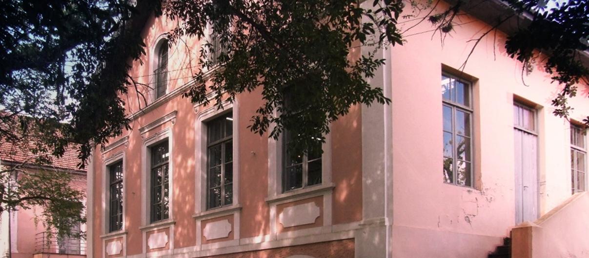 Arquivo Histórico de Porto Alegre Moysés Vellinho